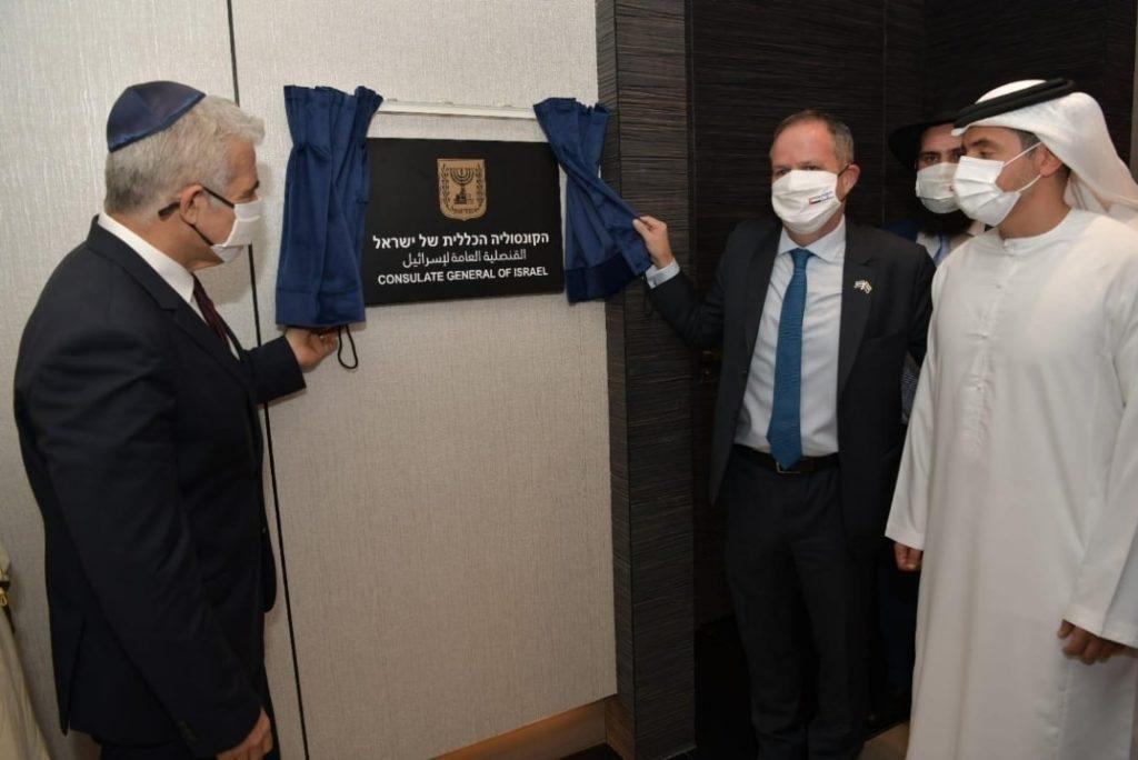 שר החוץ יאיר לפיד חנך את שגרירות ישראל באבו דאבי